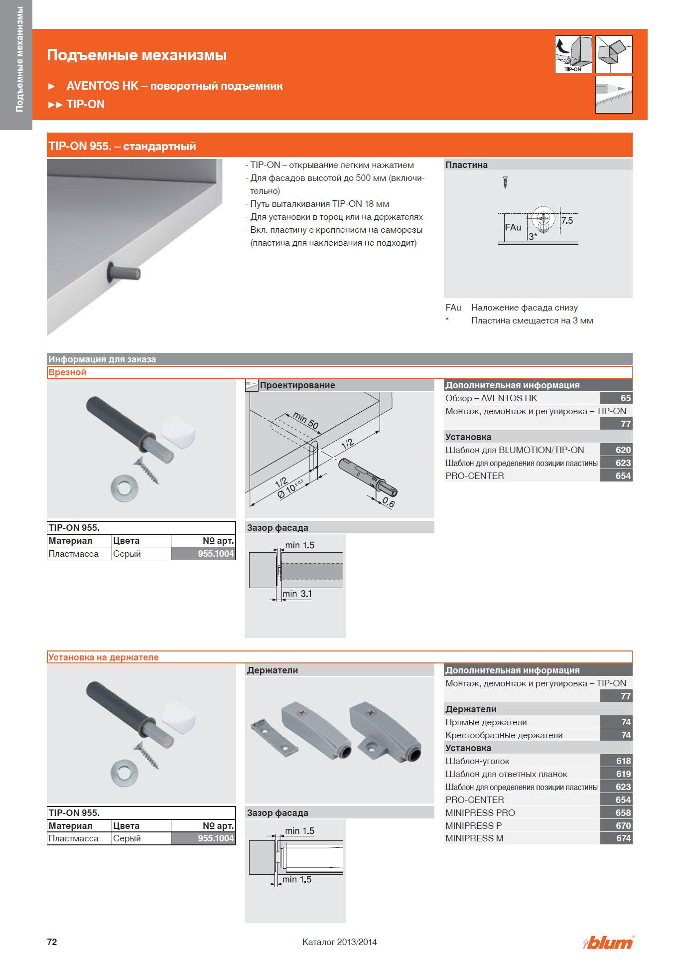 isuzu forward схема электро оборудования