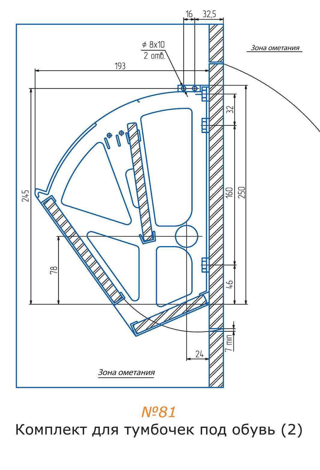 Обувница своими руками : как сделать тумбу для обуви, чертежи 38